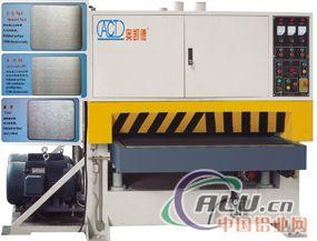 供应拉丝机铝板拉丝机表面拉丝机