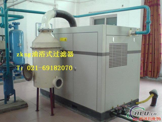 螺杆压缩机油浴式空气过滤器