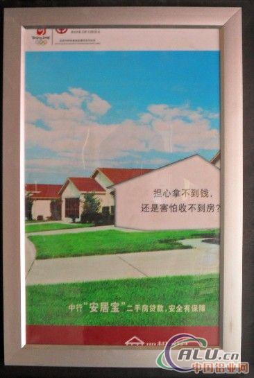 边框-铝型材-中国