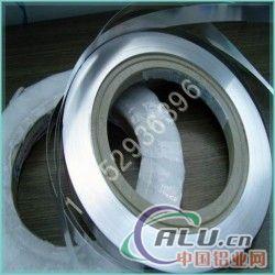 电容外壳用铝带