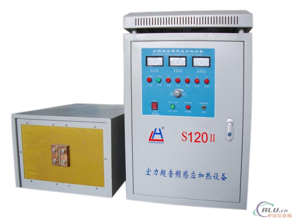 高频感应加热电源-高频炉