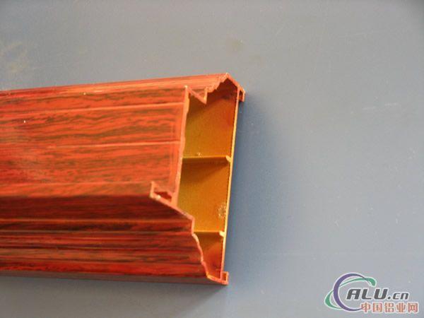供应 木纹铝型材