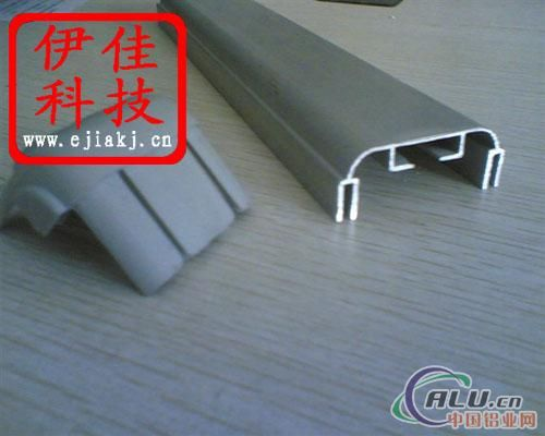 led显示屏边框led铝合金型材