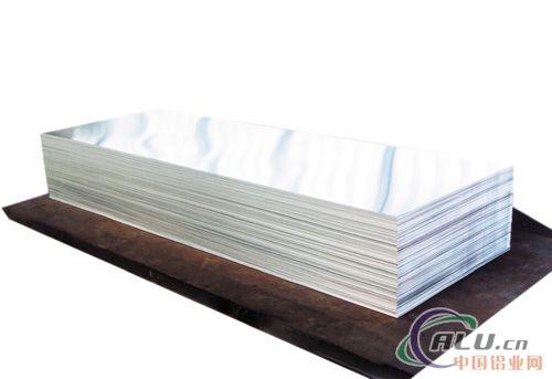 现货供应铝板7075T651