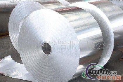 供应电缆带铝箔