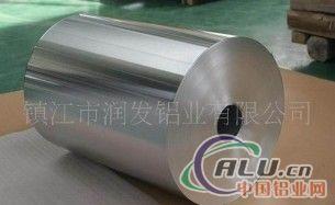 供应家用铝箔