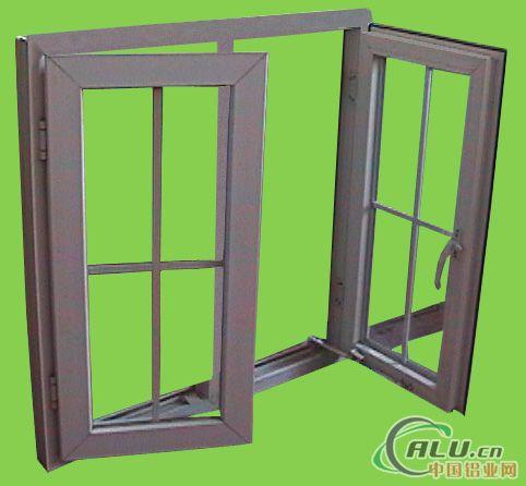 断桥门窗铝型材