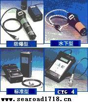 供应CYGNUS2超声波测厚仪