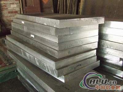 供应西南铝7075-超硬铝 西南铝7