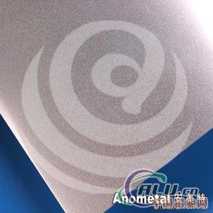 安美特提供氧化铝板,特惠价32元起