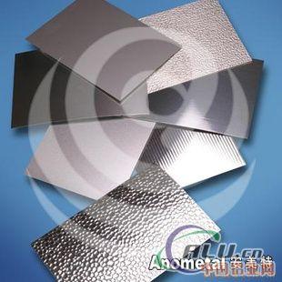 安美特提供阳较氧化铝板,特惠价32元
