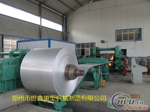 供应水平式倾斜式铝铸轧机世鑫制造