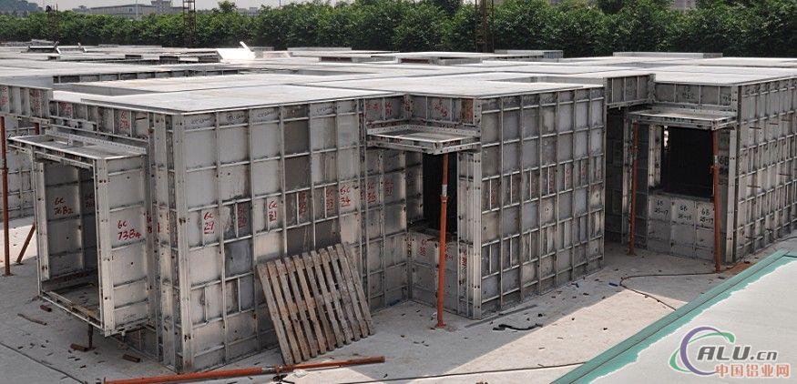 【产品】建筑铝模板