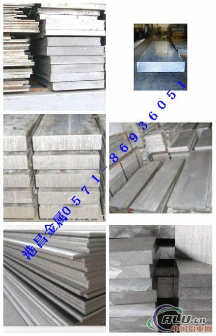供应铝板6082合金铝6082铝合金