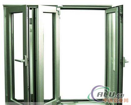 供应铝铝合金门窗