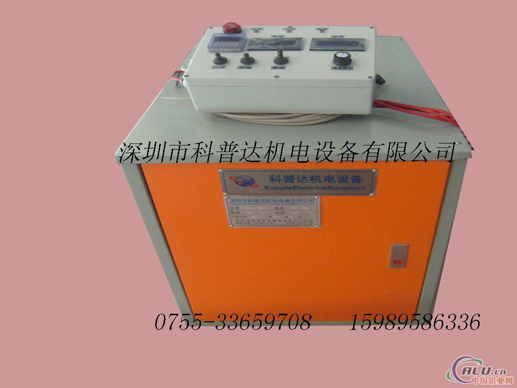 铝氧化高频开关电源,铝氧化整流器