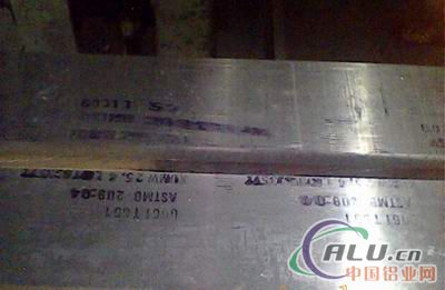 供应5083H112西南铝