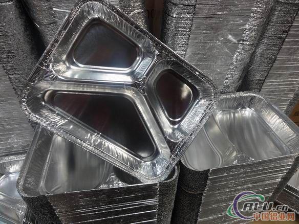 铝箔冲压模具结构图解动画