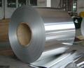 供应合金铝带材,5052铝带,铝卷带