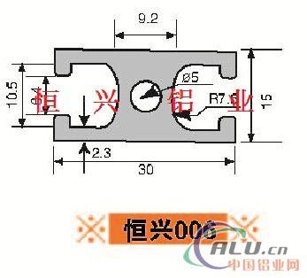 专业生产流水线铝材