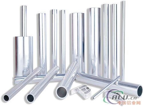 昆山铝管,异形管价格