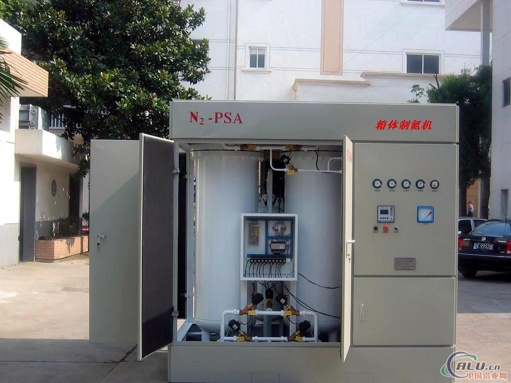 方敏 13771760148 苏州宏硕净化设备有限公司是设计