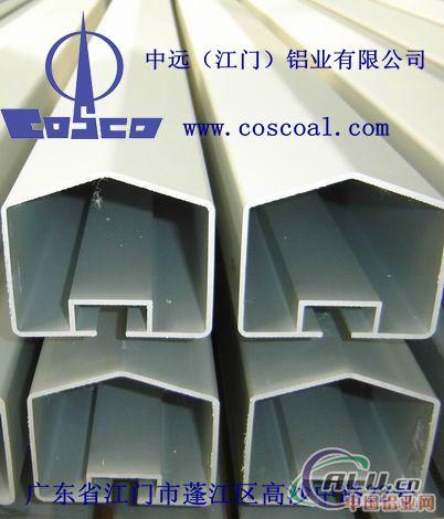 供应工业铝型材可CNC精加工表面