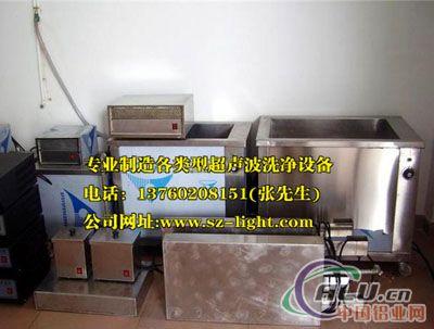 电路板通孔有机残留清洗设备