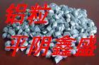 钢厂炼钢脱氧铝杆铝粒