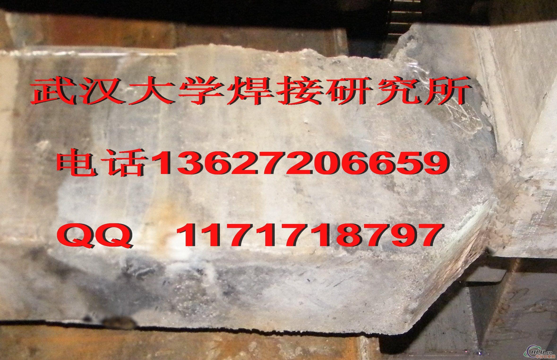 强磁场下母线不降压停电焊接