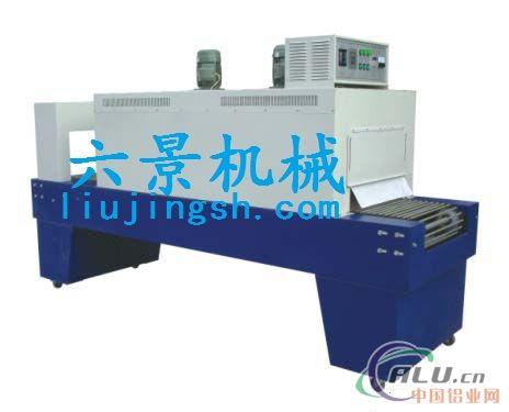 PE膜收缩包装机JS6040P