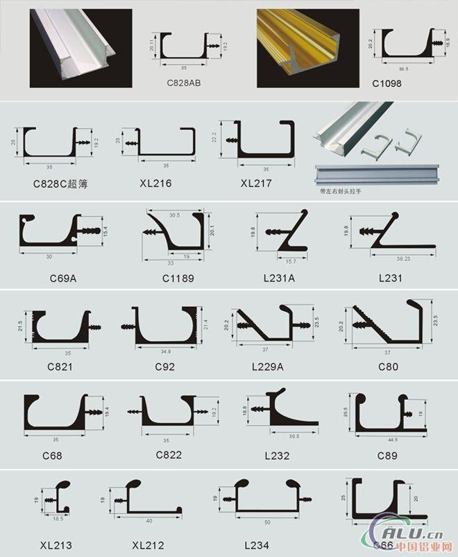 【产品】铝合金封边,隐形拉手,晶钢门系列