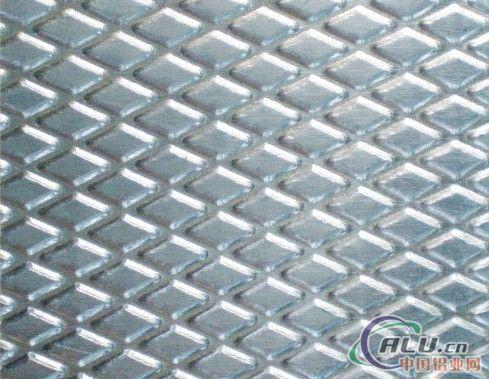 供应菱形铝合金花纹板镜面铝板
