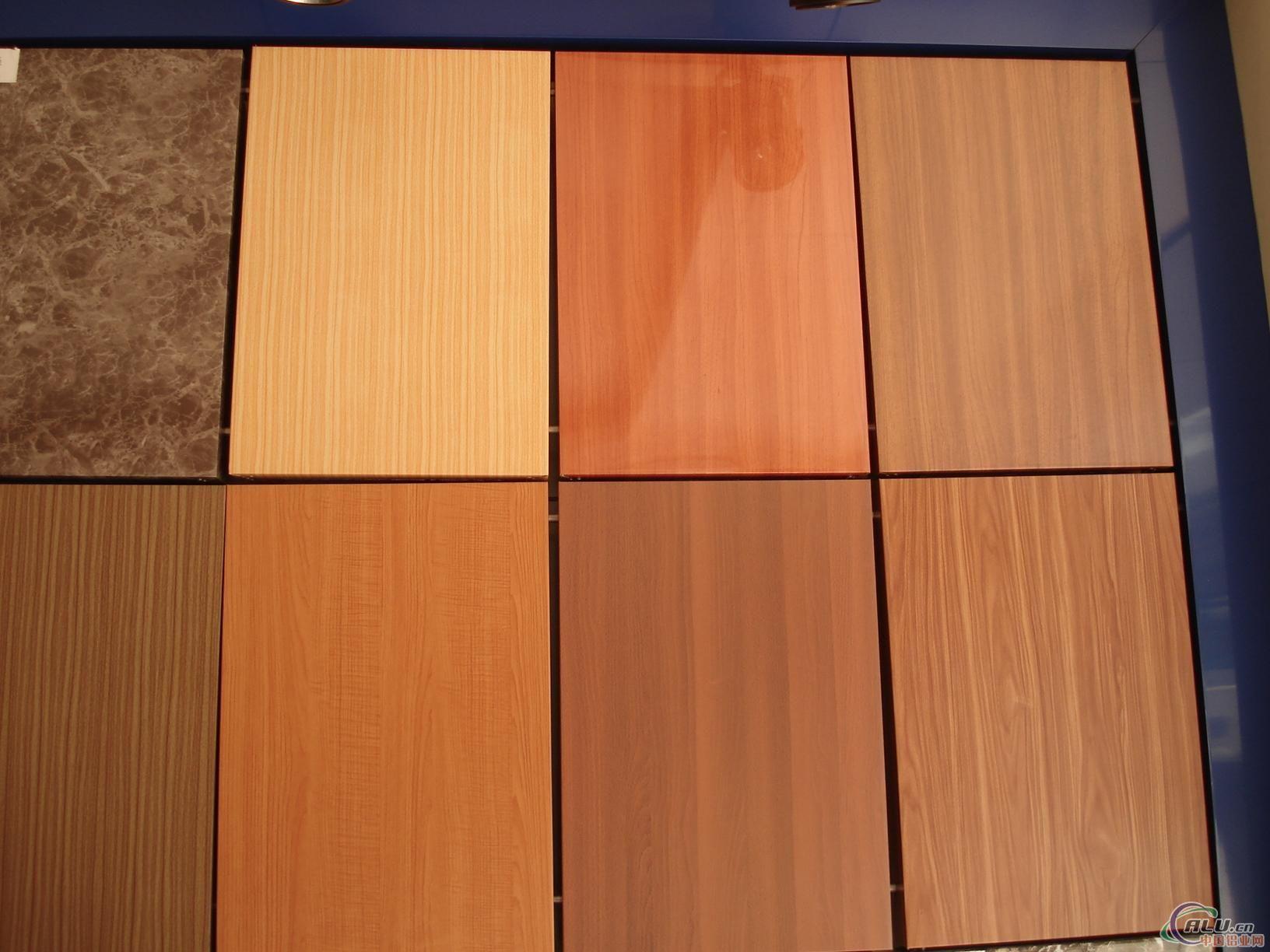 未来之窗木纹铝塑板