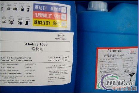汉高铬化剂Alodine1500