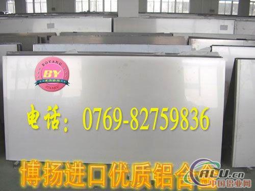 供应进口铝合金6082铝合金薄板批发