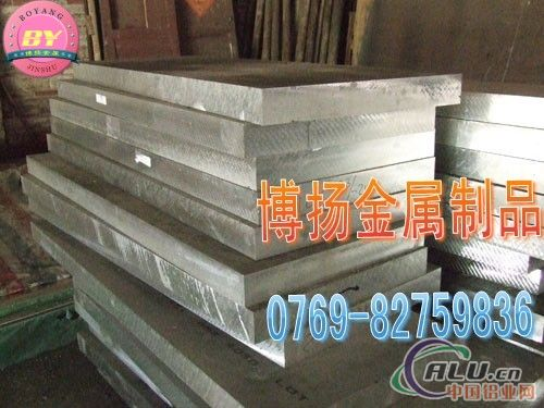 供应2024超硬铝板2024铝板价格