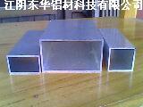 供应建筑门窗幕墙型材
