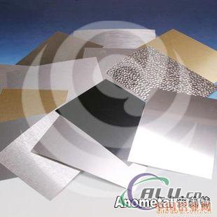 长期供应废铝(高纯铝)