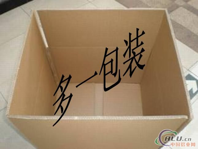纸箱 厂房建筑设计