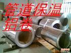 供应烟道脱硫铝板,防腐保温瓦楞铝板