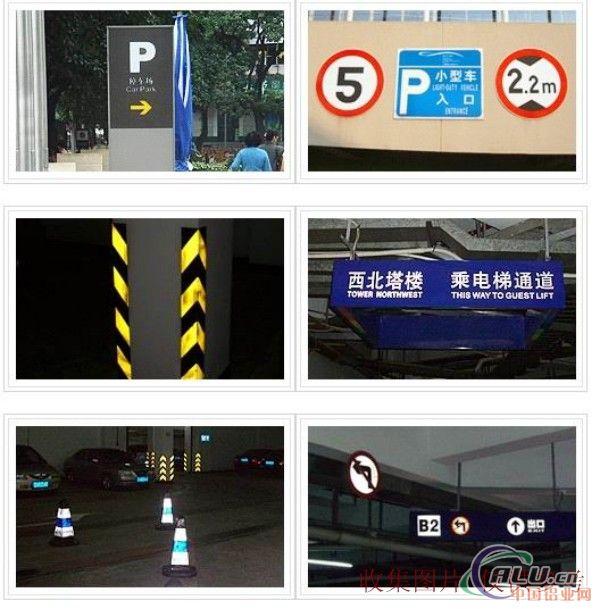 北京洪盟天创广告有限公司成立于2006年。是一家集规划、设计、制作、安装、售后服务于一体的专业化公司,专业从事各种喷绘、写真、大型灯箱、霓虹灯、广告牌、亚克力、围档等户内外广告工程的设计制作。以艺术性的设计思维和全球化的国际视野,不断吸收、融合、创新标识设计实施中的艺术性和技术性,为公共环境提供实用、合理、美观的标识系统。全面提升区域环境的艺术化、科学化、人性化等形象。公司运营团队90余人,营业面积2000余平方米,设有规划设计部、客服部、焊接车间、烤漆车间、丝网印刷车间、大型雕刻车间、吸塑车间、喷绘车间