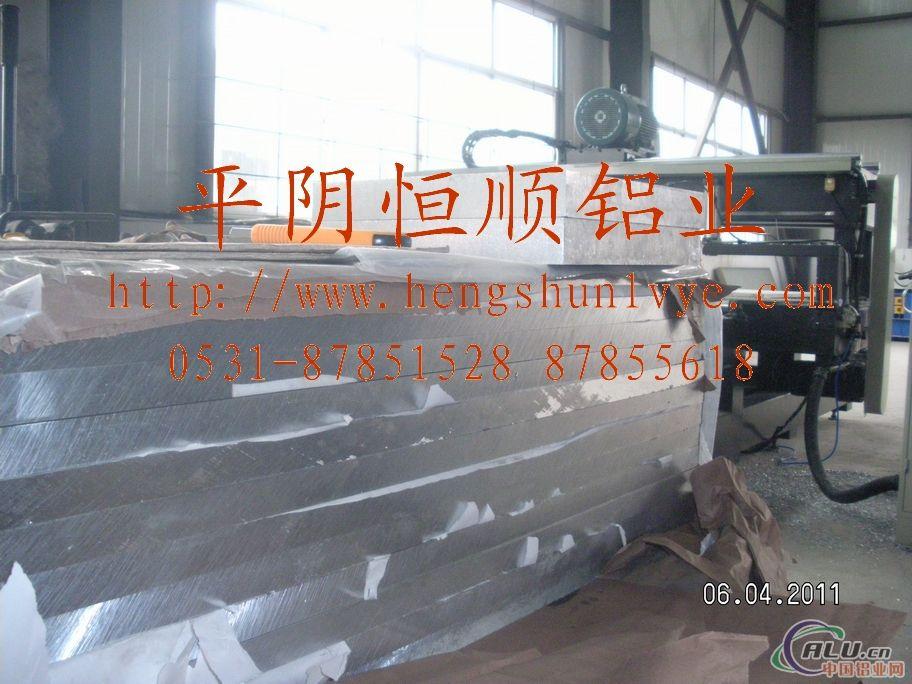 热轧模具合金铝板,模具合金铝板生产