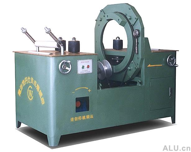 Packaging machine for Aluminum profiles