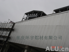 sale of aluminium rolled board