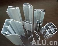 bathroom aluminum profile