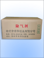 Gas Remover Agent