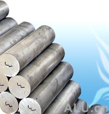 aluminum bar, aluminum pipe aluminum wire