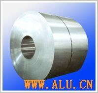 soiled aluminum profile