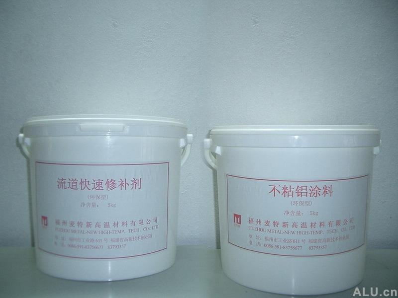 Non-stick aluminium longevity &  Non-stick aluminium dope, mending agent